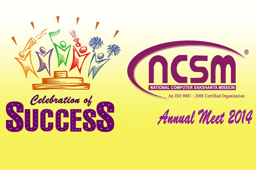 ::NCSM:: National Computer Saksharta Mission